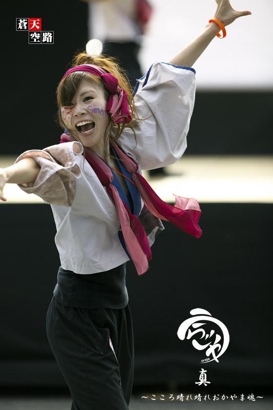うらじゃ 2012
