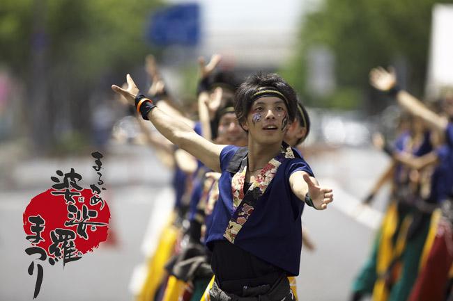 まるがめ婆娑羅まつり2012