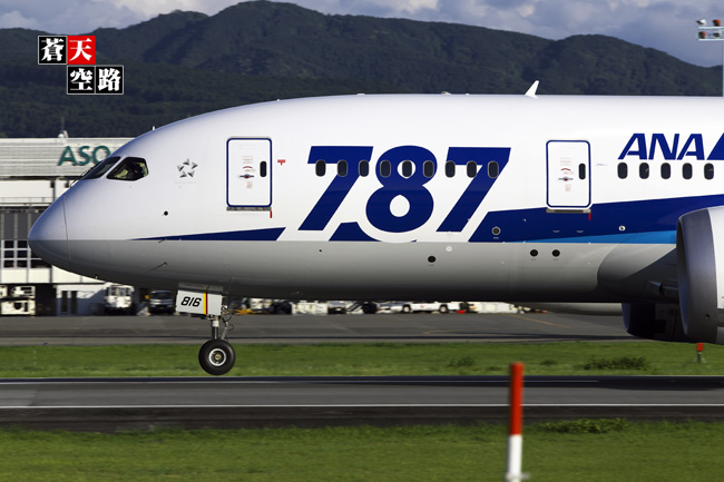 _MG_7477